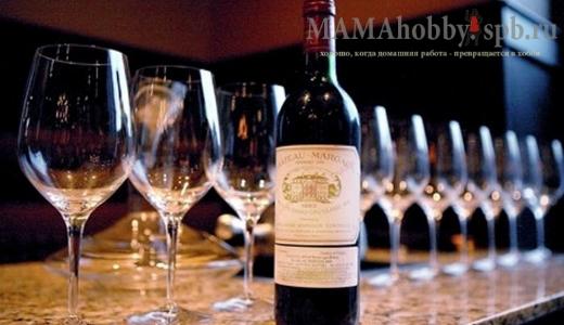 В 2016 году ожидается самый низкий урожай вина во Франции